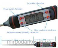 НОВИНКА 2017 года - цифровой кухонный термометр - большой циферблат