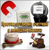 Неодимовый магнит 70х30 (сила 150 кг)
