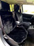 Накидка на сиденье автомобиля из меха овчины (мутона) черный